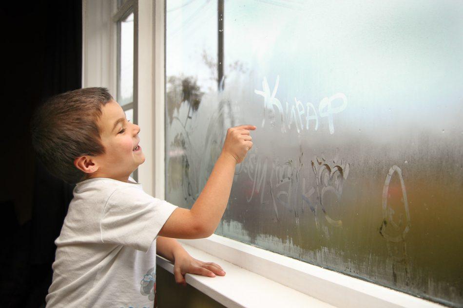запотевают окна