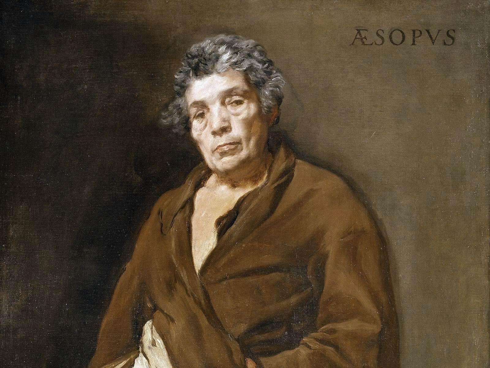Эзопов язык - значение выражения