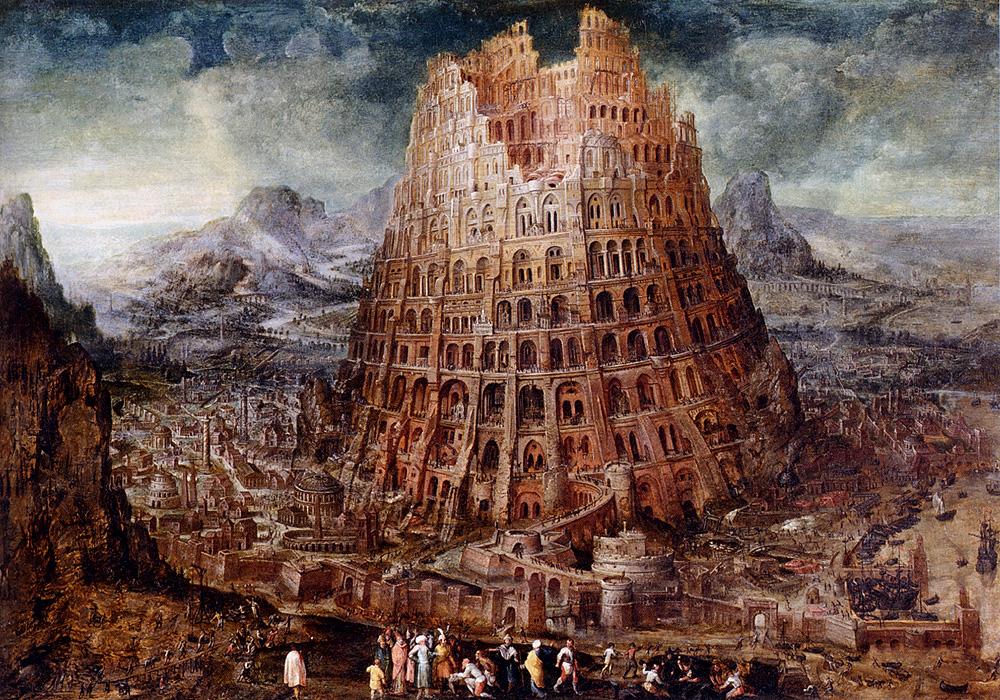 «Вавилонское столпотворение» - значение фразеологизма