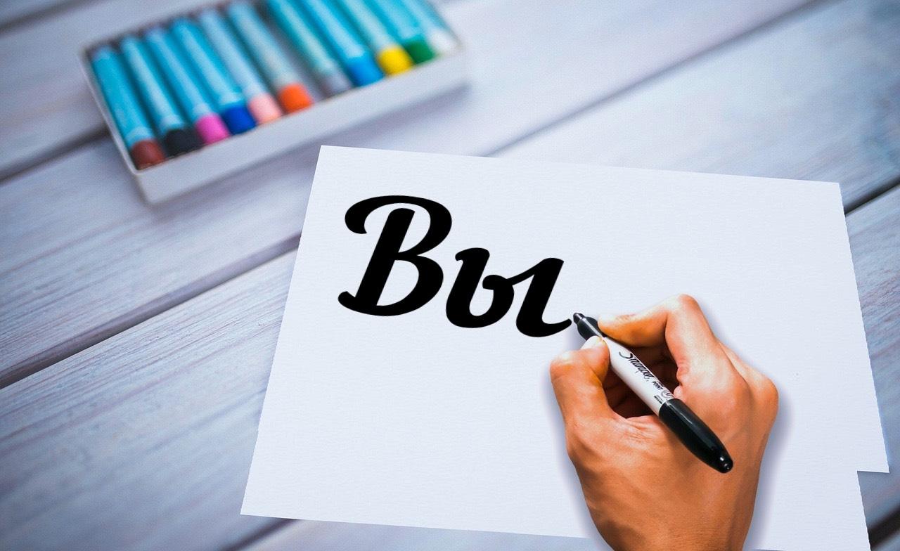 Когда «Вы» пишется с большой, а когда – с маленькой буквы?