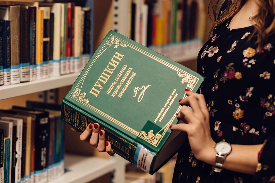 Тест на знание авторов литературных произведений